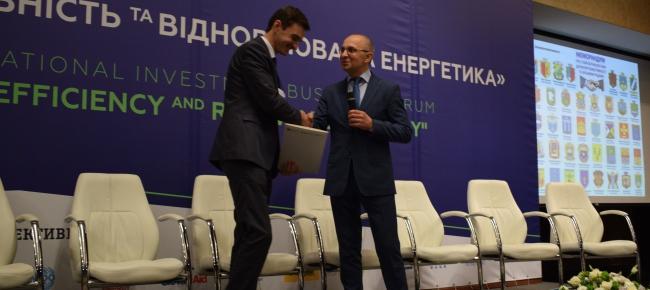 Хмельницький підписав Меморандум щодо впровадження відновлюваної енергетики - фото 1