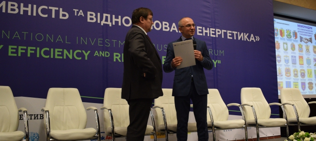 Хмельницький підписав Меморандум щодо впровадження відновлюваної енергетики - фото 2