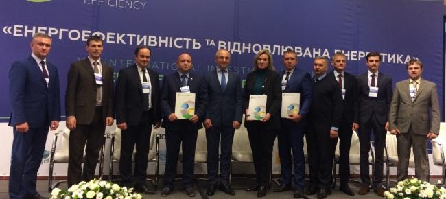 Хмельницький підписав Меморандум щодо впровадження відновлюваної енергетики - фото 3